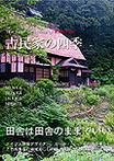 karl_book2_s.jpg